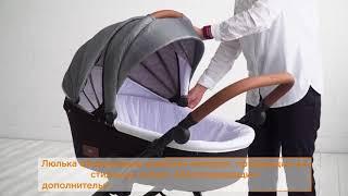 Люлька коляски AERO TUTIS оборудована двойным капором