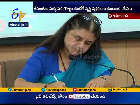India's First Animal Law Center | Established at Nalsar University | Hyderabad