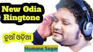 About this video : new odia ringtone mane padibi song humane sagar latest thx for watching.. hit lik...