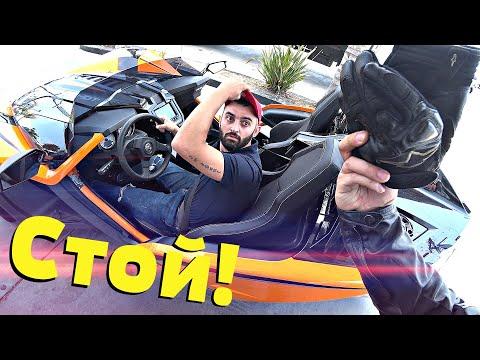 Навалили на Мотоциклах по США | Не Хочу Жить в Америке
