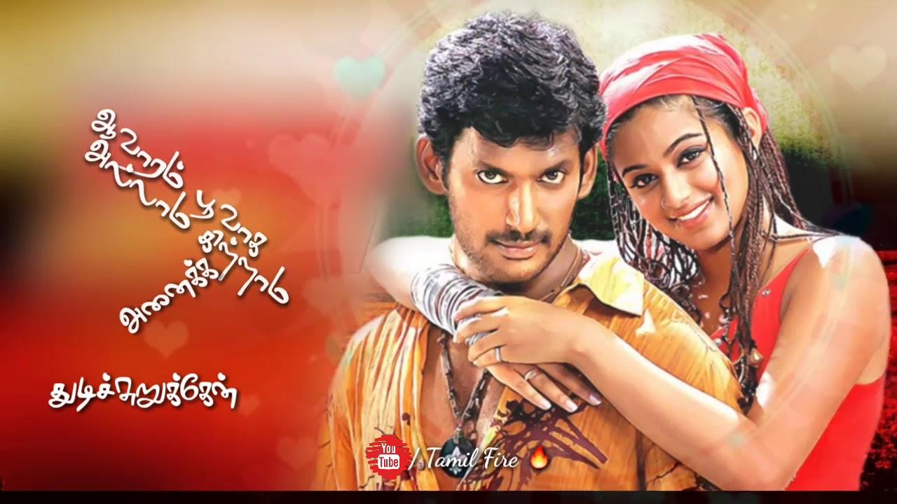Tamil vishal love whatsapp status video HD - YouTube