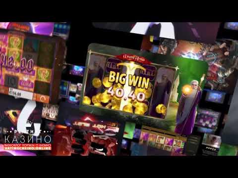 подарки от казино play fortuna