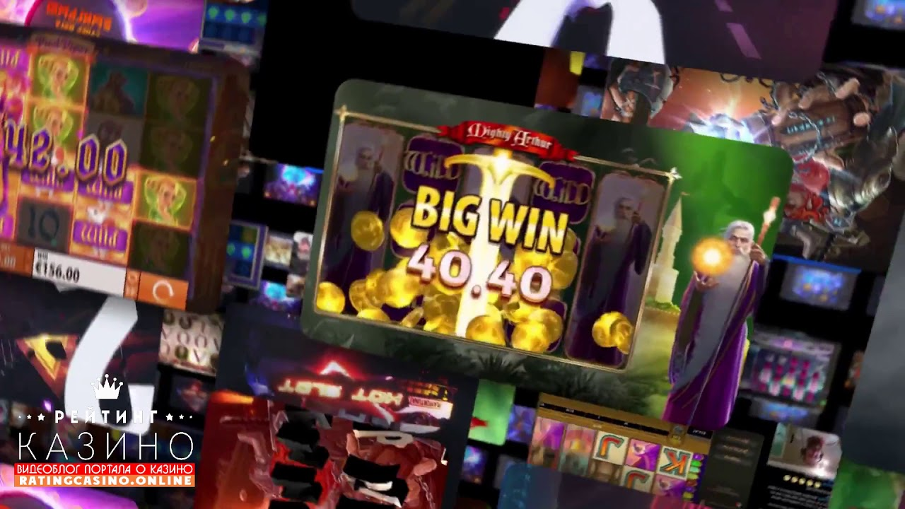 Фортуна казино прохождение игры арчи баррел дело 2 казино