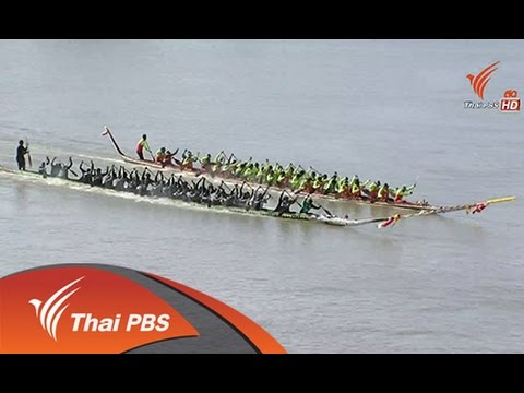 ศึกเรือยาวชิงจ้าวสายน้ำปี 7 : สนามที่ 4  สนามอำเภอสตึก จังหวัดบุรีรัมย์ 2/2 (2 พ.ย. 57)