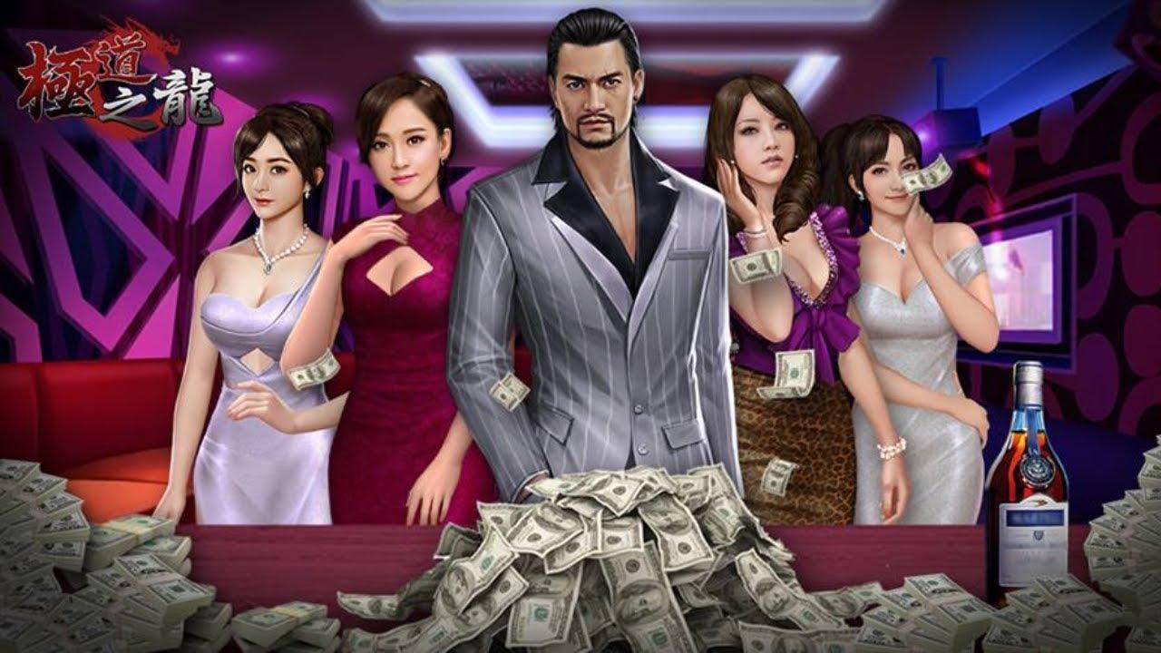 Thị tẩm Mỹ nhân game 極道之龍M Gokudo City (Bản PC)