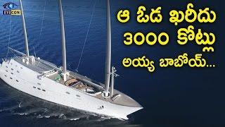 World Largest Sailing Yacht