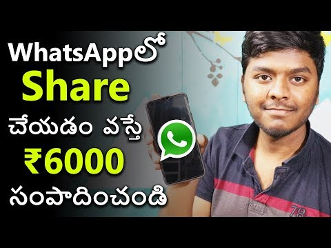 Earn money By Sharing On WhatsApp | Work from Home best Part time job | 2019 telugu | Sai Nithin