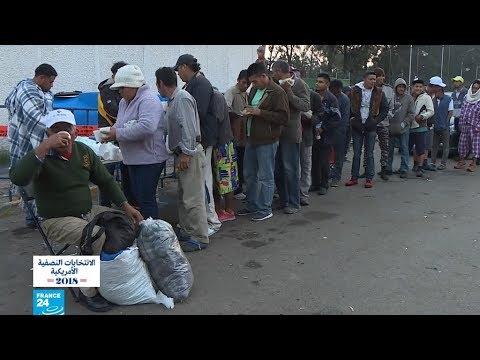برغم تهديدات ترامب.. قافلة المهاجرين تواصل تقدمها نحو الولايات المتحدة!  - 10:56-2018 / 11 / 8