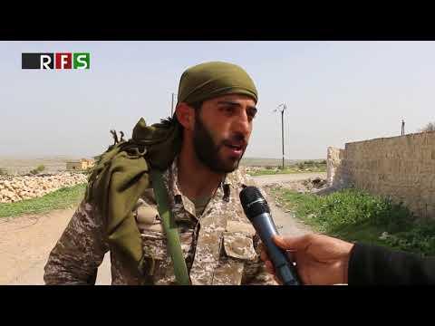 جولة لـ RFS مع الجيش السوري الحر في قرية باصوفان بعفرين
