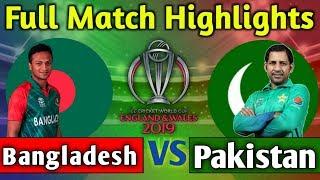 Pakistan vs Bangladesh full match highlights   PAK vs BAN match 2019