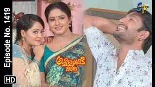 Attarintiki Daredi | 22nd  May 2019 | Full Episode No 1419 | ETV Telugu