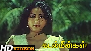 Tamil Movies - Kadal Meengal - Part - 21 [Kamal Haasan, Sujatha] [HD]