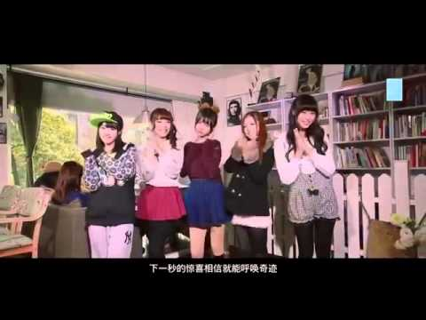 SNH48 - Koisuru Fortune Cookie 爱的幸运曲奇 恋するフォーチュンクッキー Christmas ver  MV