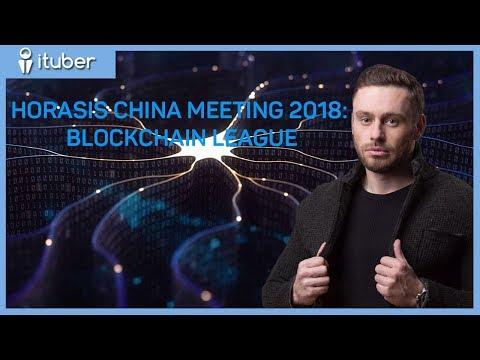 Смотреть Анонс HORASIS CHINA MEETING 2018: BLOCKCHAIN LEAGUE,  Олег Дрыжак, Киев, 14-16 октября 2018 года онлайн