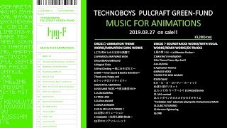 TECHNOBOYS PULCRAFT GREEN-FUND - BAKA-BONSOIR! TECHNOBOYS Ver.