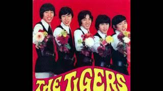ザ・タイガース - モナリザの微笑