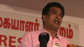 தமிழ்நாடு அனைத்து முறை அனுபவ மருத்துவர்கள் சங்கம் பத்திரிகை சந்திப்பு,  VL 2 B4U MEDIA