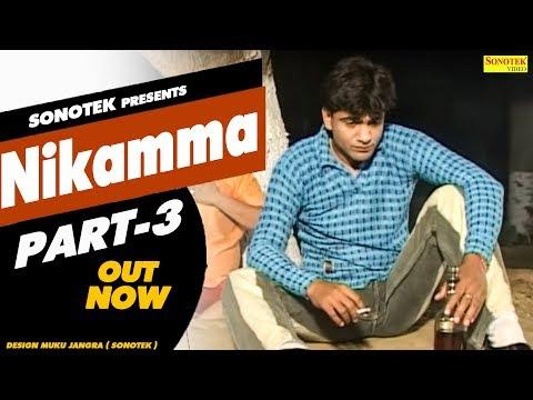 HD Nikamma Part 3 || निकम्मा भाग 3 || Uttar Kumar || Hindi Full Movies