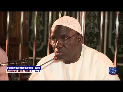Conference a la Grande Mosquée de Touba Ramadan 2018 J-03 S. Cheikhouna Abdou Wudud