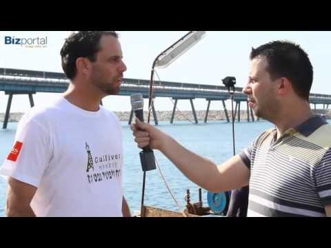 Offshore 3D survey -- Gulliver Energy Ltd