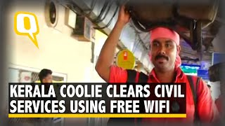#GoodNews: Kerala Coolie Clears Civil Service Exam Using Free WiFi