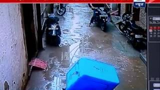 Delhi minor molestation ll CCTV captures accused Domino