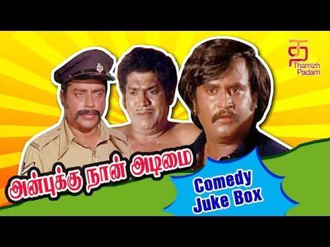 Anbukku Naan Adimai Tamil Movie Full Comedy Comedy Jukebox Rajinikanth Thamizh Padam