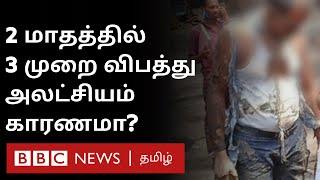 Neyveli NLC accident: தரமற்ற பொருட்கள் உயிரிழப்புக்கு காரணமா?