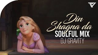Din Shagna Da - Soulful Remix | DJ-Schwerkraft | Animierte video - |