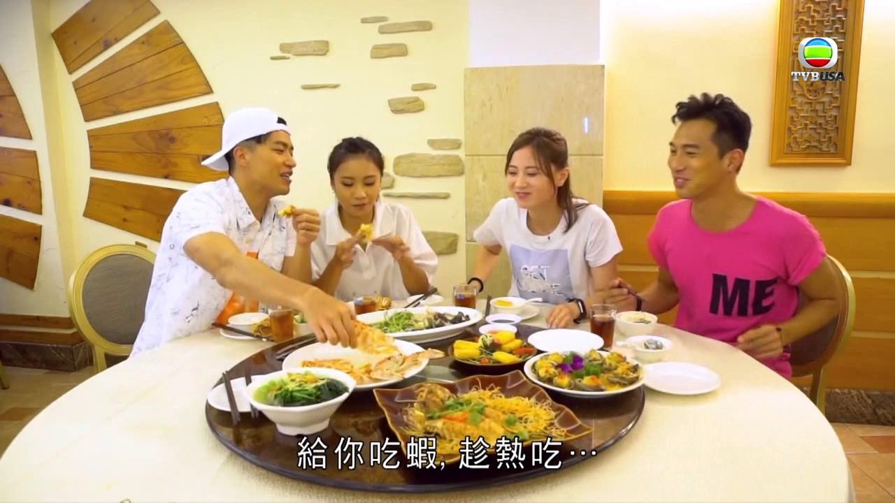 《玩轉香港日與夜》海鮮咩情況下食最新鮮? - YouTube