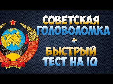 Тест на IQ Айзенка 2 – Бесплатные онлайн тесты