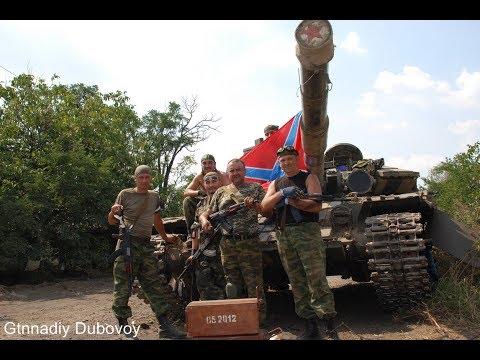 """ТАНКИСТ-ГЕРОЙ ДНР: """"И"""