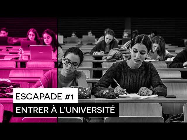 [ESCAPADE] - #1 Entrer à l'Université de Limoges