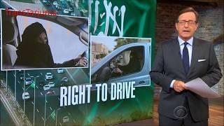 Urdu Translation | Saudi Arabian Women Finally Allowed to Drive Vehicles