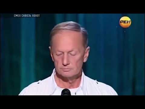 Mihail Zadornov  Sovremennye novogodnie gadani