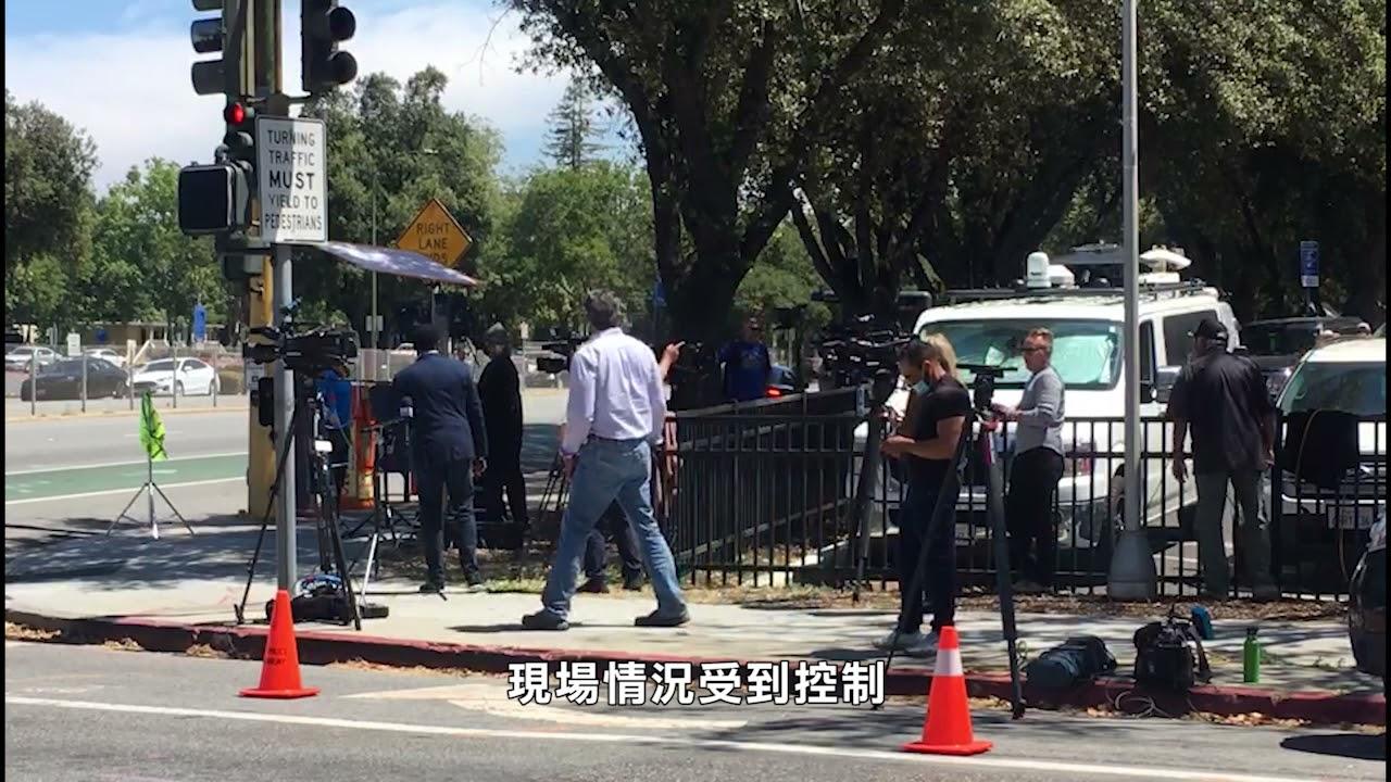 【天下新聞】聖荷西: 今早發生大規模槍擊 至少九人死亡