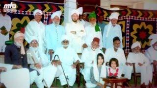 Hazrat Khalifatul Masih IV Meeting Companions of the Promised Messiah At Jalsa Salana 1982