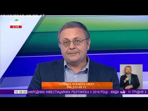 Телеканал Київ: 10.12.18 Київ Live 18.30
