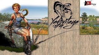 РОСІЙСЬКА РИБАЛКА 4  Yadovitaya 79 В пошуках риби 18+++