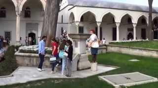 Стамбул  Дворец- музей Топкапы(Путешествие по Дворцу-музею Топкапы в Стамбуле с посещением гарема- небольшого городка во дворце., 2014-09-07T20:25:43.000Z)
