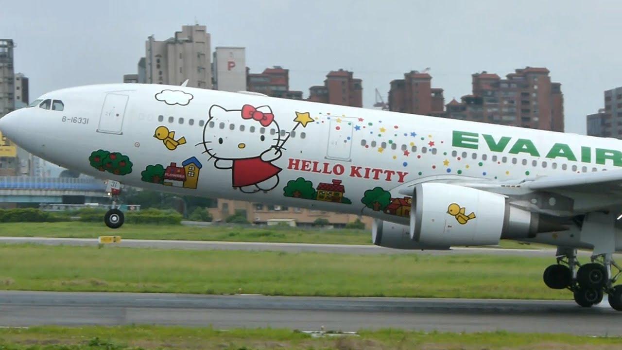 Uncategorized Hello Kitty Plane eva air hello kitty jets youtube