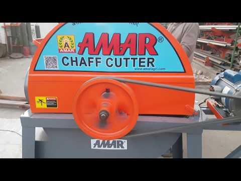 Amar Blower Type Chaff Cutter - 2 & 3 Blades