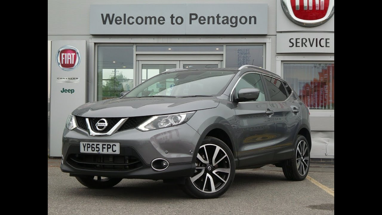 Nissan Qashqai Safety Rating | Nissan 2019 Cars