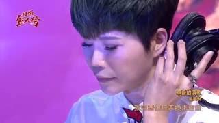 105.07.17 超級紅人榜 吳美琳─單身的演歌(詹雅雯)
