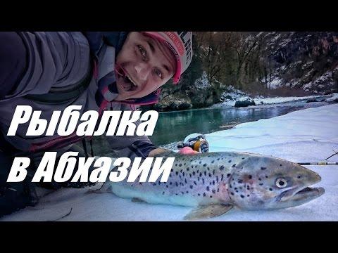 как поймать черноморского лосося