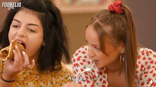 Bachelor: Είμαι ερωτευμένος με όλες σας - Αντζελίνα: Ας φάω | Foodelio