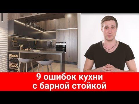 Угловая кухня с барной стойкой: почувствуй себя эстетом