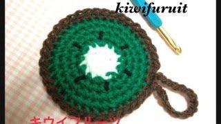 Repeat youtube video Kiwifruit☆かぎ針編みでキウイフルーツのエコたわし☆Crochet☆鉤針入門☆