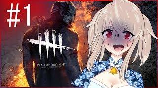 【Dead by daylight】🔔初心者が逝くとこ見てて…#1🔔【新人Vtuber】