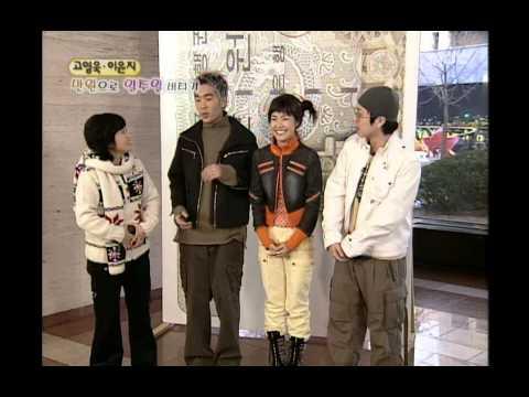 행복 주식회사 - Happiness in ₩10,000, Lee Yoon-ji, #01, 이윤지 vs 고영욱, 20040214